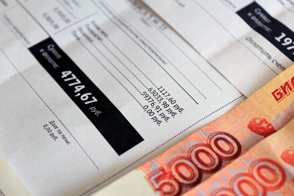 Налогообложение