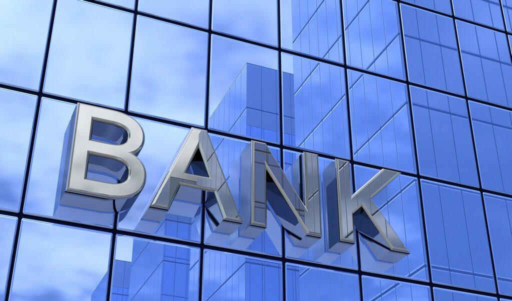 СДУ в банке
